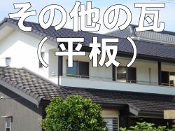 バナー_その他_250_187.png